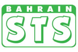 BSTS - Bahrain Special Technical Services (STS) W L L